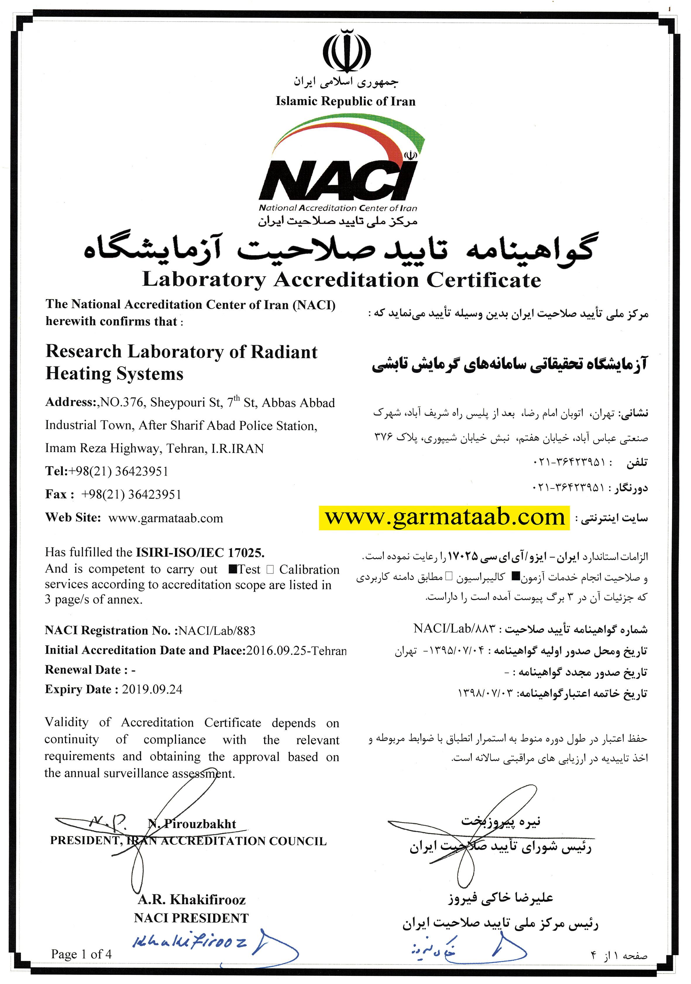 Certificate 4 3