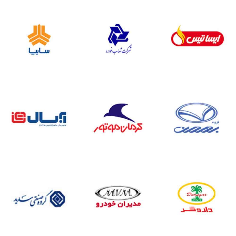 گرماتاب   گرمایش تابشی   بنیانگذار گرمایش تابشی در ایران 19