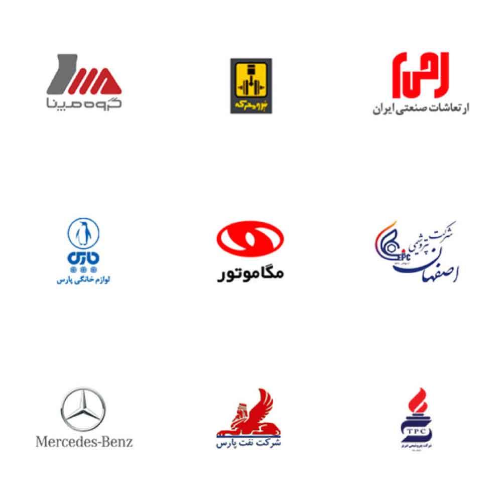 گرماتاب   گرمایش تابشی   بنیانگذار گرمایش تابشی در ایران 21