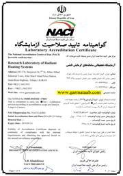 Certificate 4 1
