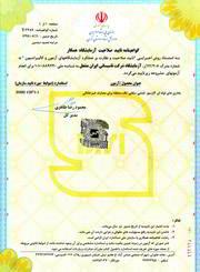 Certificate 3 2