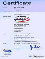 Certificate 2 3